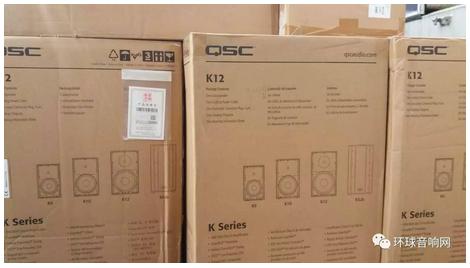 qsc k12有源音响