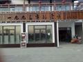 淮北爱在1993年音乐酒吧选用英国乐富豪专业音响系统