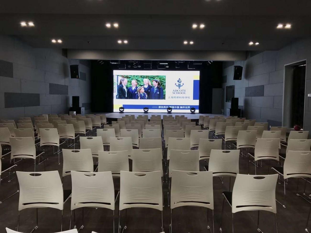 上海阿德歌特國際視頻多功廳選用美國kelek燈光系統溶解度學校化學實驗初中圖片