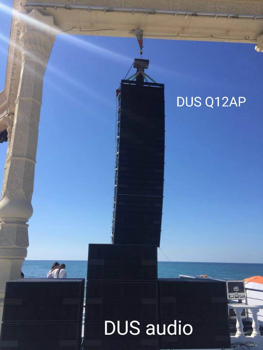 DUS AUDIO